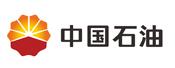 中国石油天然气股份有限公司浙江台州销售分公司