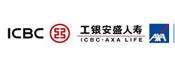工银安盛人寿保险有限公司台州中心支公司