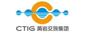 台州市黄岩交通旅游投资集团有限公司