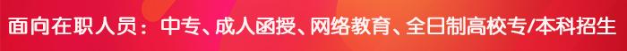 台州市育华文化教育培训学校
