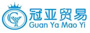 台州市冠亚贸易有限公司