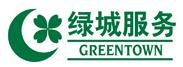 绿城物业服务集团有限公司台州分公司