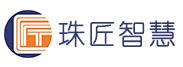 台州市珠匠智慧能源科技有限公司