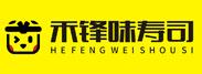 台州市禾锋餐饮管理有限公司