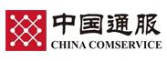 浙江中通通信有限公司