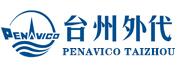中国台州外轮代理有限公司